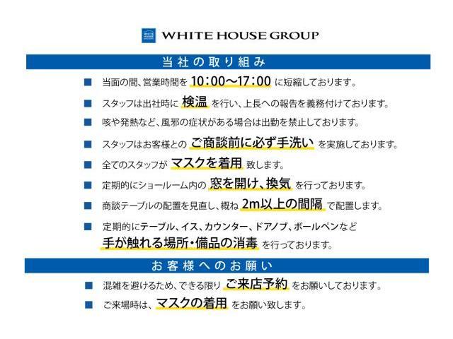 SW GT BlueHDi 8AT 元試乗車 新車保証継承(5枚目)