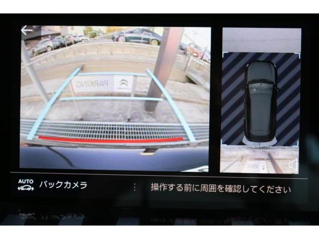 GT Line 新車保証継承 元試乗車(10枚目)