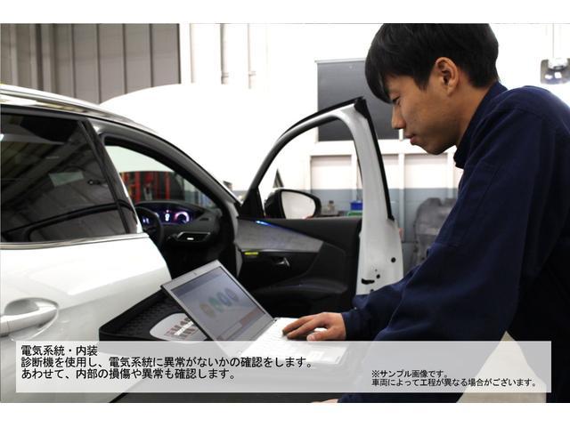 Allure Fun Edition 新車保証継承 元試乗車(61枚目)