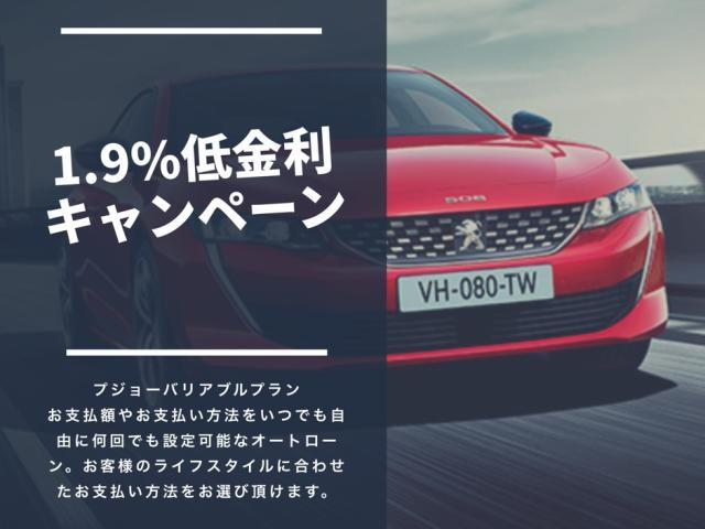 GT ブルーHDi 新車保証継承 元試乗車 ナビ付(3枚目)