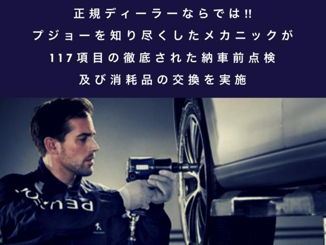 GT ブルーHDi 新車保証継承 元試乗車 ナビ付(5枚目)