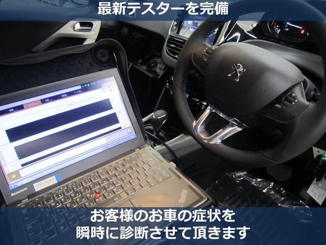 GT ブルーHDi 新車保証継承 元試乗車 ナビ付(65枚目)