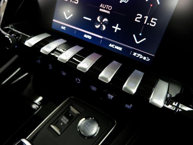 SW GT ブルーHDi 新車保証継承 元試乗車 サンルーフ 純正ナビ ETC付(20枚目)
