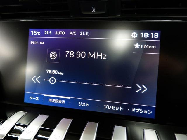 SW GT ブルーHDi 新車保証継承 元試乗車 サンルーフ 純正ナビ ETC付(21枚目)