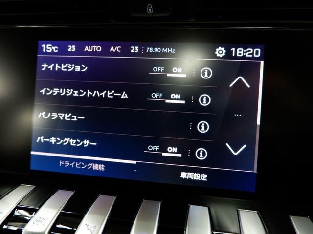 SW GT ブルーHDi 新車保証継承 元試乗車 サンルーフ 純正ナビ ETC付(24枚目)