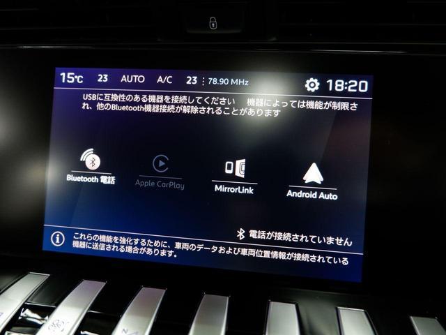 SW GT ブルーHDi 新車保証継承 元試乗車 サンルーフ 純正ナビ ETC付(25枚目)