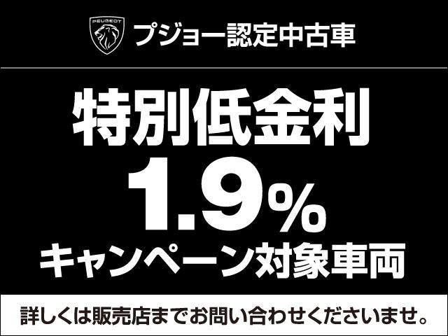 SW GT ブルーHDi 新車保証継承 元試乗車 フルパッケージ ナビ ETC付(3枚目)