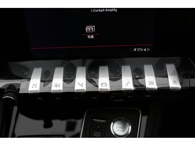 SW GT ブルーHDi 新車保証継承 元試乗車 フルパッケージ ナビ ETC付(45枚目)