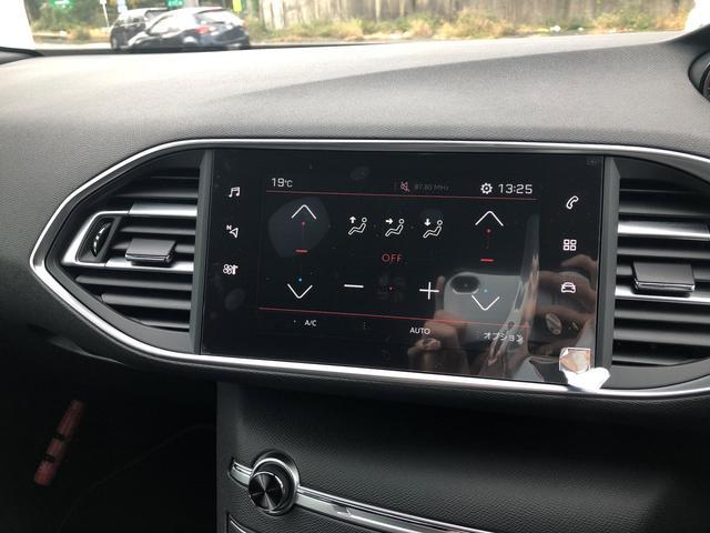 GT ブルーHDi 8速AT Apple CarPlay対応(11枚目)