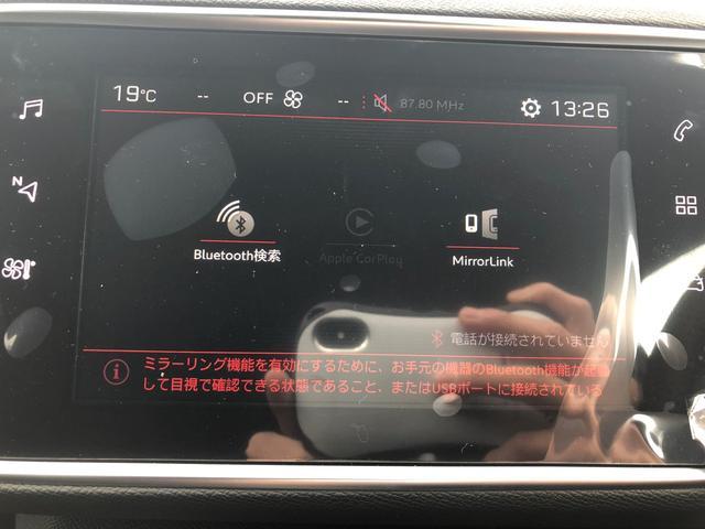 GT ブルーHDi 8速AT Apple CarPlay対応(17枚目)