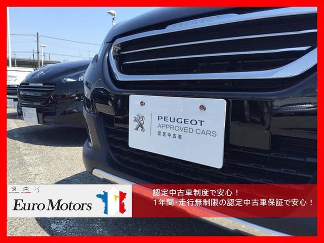 アリュール 当社試乗車新車保証継承ナビ接続CarPlay対応(15枚目)