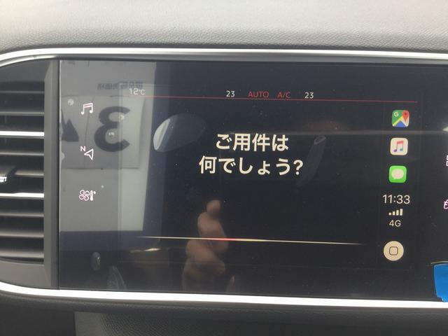SW GT ブルーHDi新車保証 8AT CarPlay対応(8枚目)