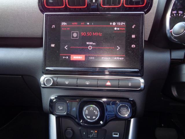 シャインパッケージ 新車保証継承 パノラミックサンルーフ バイトーンルーフ LEDデイライト オートハイビーム アップル・アンドロイド対応 ワイヤレススマホチャージ バックカメラ 前後ソナー 17inAW スマートキー(8枚目)