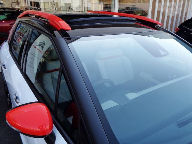 シャインパッケージ 新車保証継承 パノラミックサンルーフ バイトーンルーフ LEDデイライト オートハイビーム アップル・アンドロイド対応 ワイヤレススマホチャージ バックカメラ 前後ソナー 17inAW スマートキー(13枚目)
