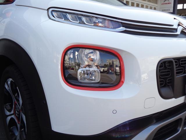 シャインパッケージ 新車保証継承 パノラミックサンルーフ バイトーンルーフ LEDデイライト オートハイビーム アップル・アンドロイド対応 ワイヤレススマホチャージ バックカメラ 前後ソナー 17inAW スマートキー(17枚目)