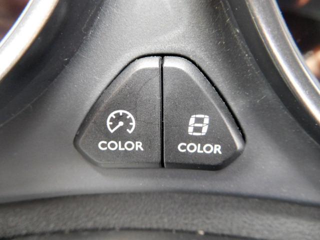 シトロエン シトロエン C4 フィール ブルーHDi クリーンディーゼルターボ新車保証継承