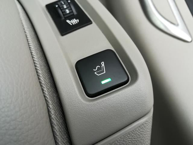 シトロエン シトロエン C5 ファイナルエディション 認定中古車 純正ナビ ETC 禁煙車