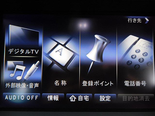 シック ブルーHDiレザーパック 保証継承 純正ナビ ETC(8枚目)