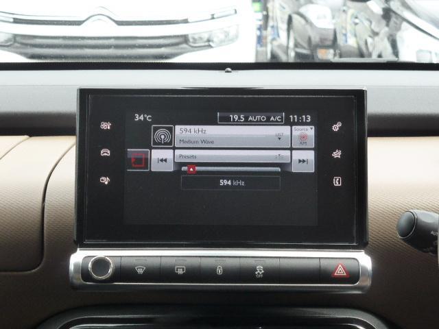 「シトロエン」「シトロエン C4 カクタス」「SUV・クロカン」「神奈川県」の中古車7