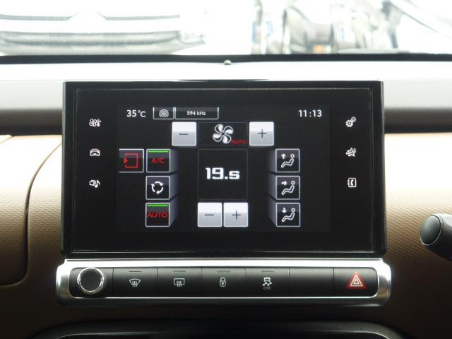 「シトロエン」「シトロエン C4 カクタス」「SUV・クロカン」「神奈川県」の中古車8
