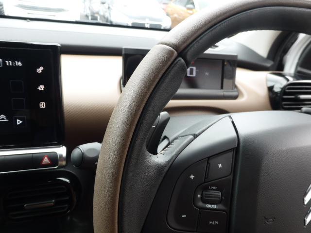 「シトロエン」「シトロエン C4 カクタス」「SUV・クロカン」「神奈川県」の中古車20