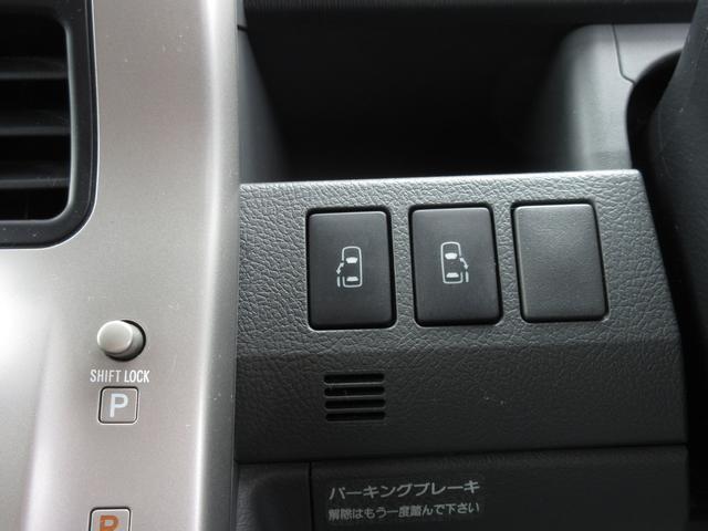 トヨタ ヴォクシー ZS純正HDDツインナビ両側電動ドアパドルシフト
