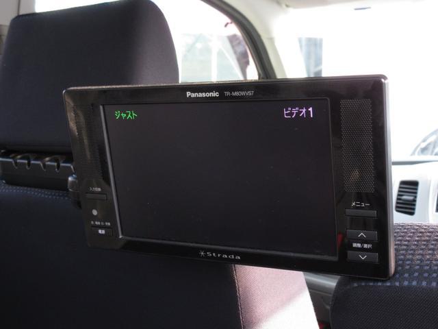 FX HDDナビバックカメラ後席モニターETC(12枚目)