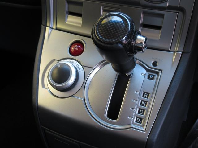 G パワーパッケージHDDナビ地デジ後席モニタ両側電動ドア(15枚目)
