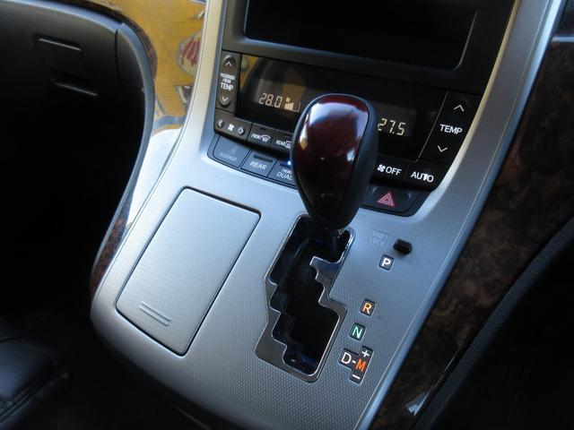 「トヨタ」「ヴェルファイア」「ミニバン・ワンボックス」「千葉県」の中古車16