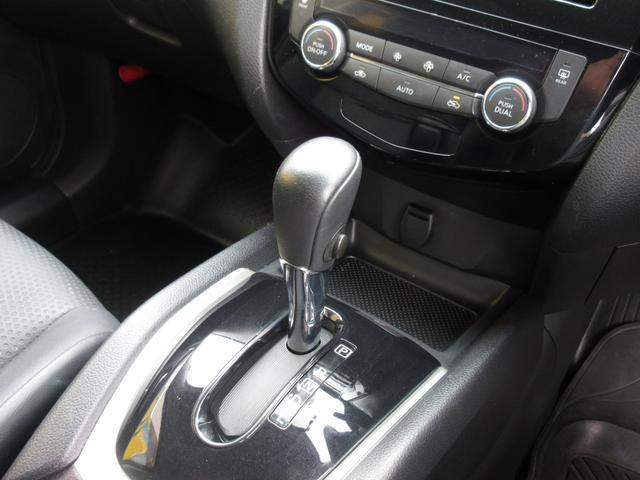 20X社外ナビカブロンシートハンズフリーバックドア4WD(12枚目)