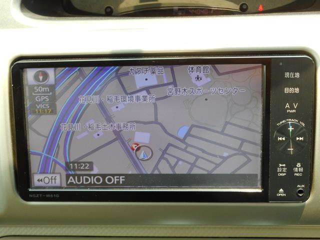 150r Gパッケージ ナビ フルセグTV ETC(8枚目)