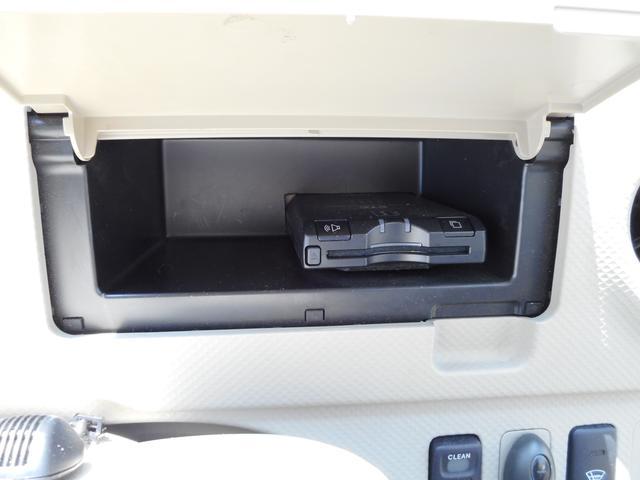 150r Gパッケージ ナビ フルセグTV ETC(12枚目)