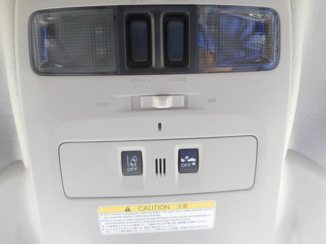 2.0i-L アイサイトポップスター ナビ バックカメラ(13枚目)