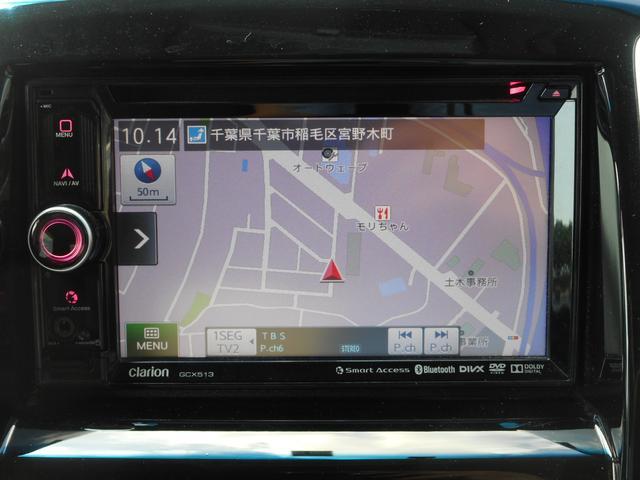 X-DJE 1オーナー ナビ ワンセグTV バックカメラ(9枚目)