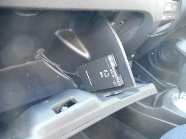「ホンダ」「フィット」「コンパクトカー」「千葉県」の中古車12