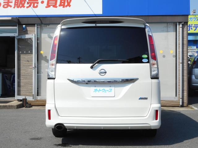「日産」「セレナ」「ミニバン・ワンボックス」「千葉県」の中古車4