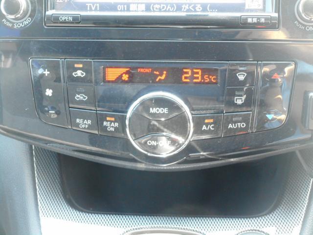 「日産」「セレナ」「ミニバン・ワンボックス」「千葉県」の中古車11