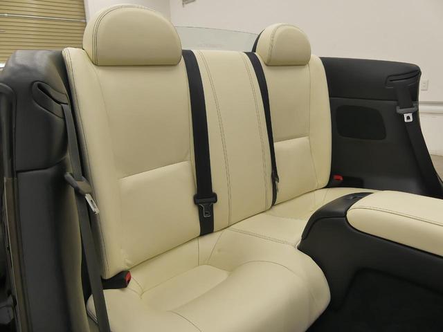 430SCV アーティシャンスピリッツエアロ AME20AW(17枚目)