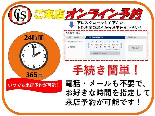 1.4 ラウンジ ガラスルーフ ETC キーレス 禁煙車(5枚目)