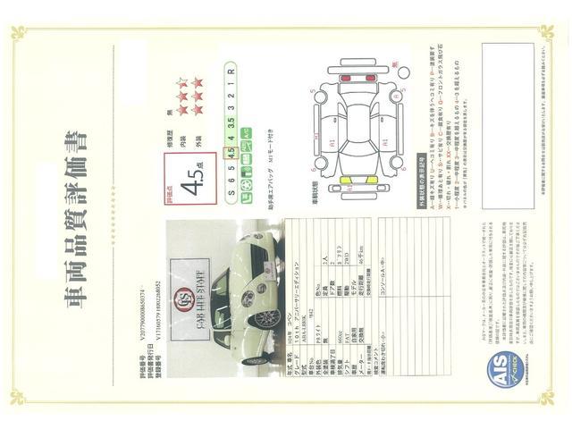 10thアニバーサリーエディション 黒革 BBS15AW(2枚目)