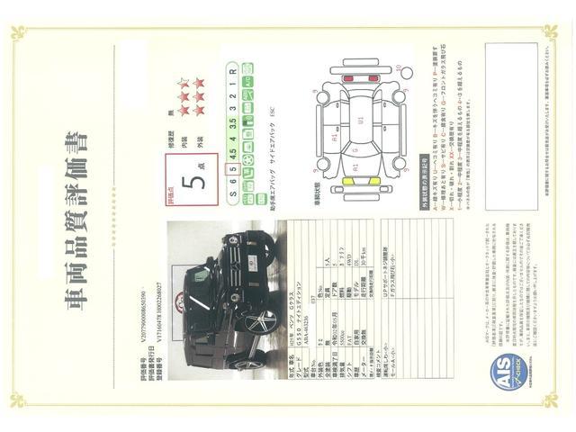 G550ナイトエディション クラシックレッド限定40台(2枚目)
