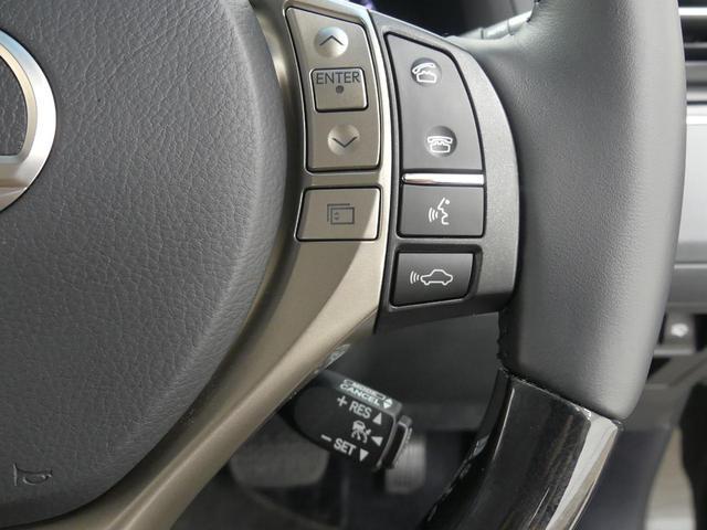 RX450hバージョンL エアサス レダクル クリソナ 後期(8枚目)