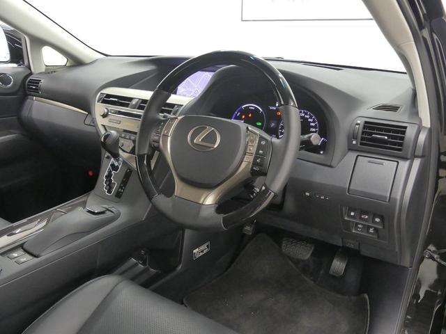 RX450hバージョンL エアサス レダクル クリソナ 後期(9枚目)
