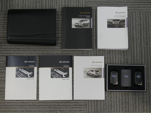 RX450hバージョンL エアサス レダクル クリソナ 後期(20枚目)