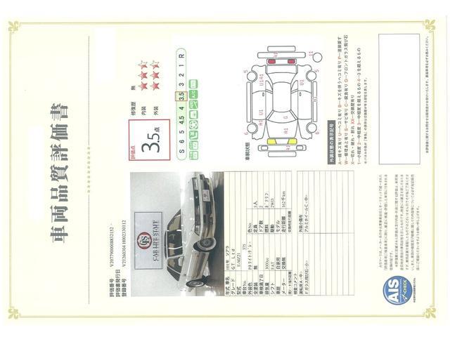 3.0GT-リミテッド BBS17AW ビルシュタイン車高調(2枚目)