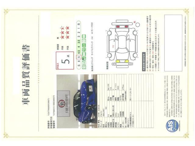 α 無限エアロxウィングxマフラー バックカメラ 半革シート(2枚目)