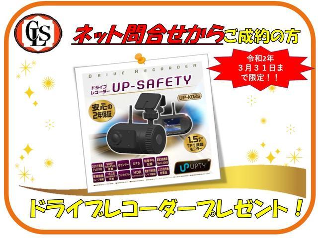 α 無限エアロxウィングxマフラー バックカメラ 半革シート(4枚目)