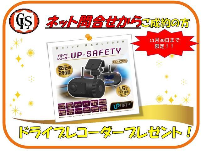 SSR-X Vセレクション ルーフレール 純正16インチAW(3枚目)