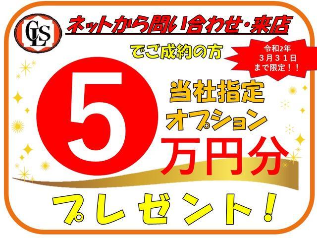 シグナス 中期モデル 5速AT サンルーフ 社外Fリップ(5枚目)
