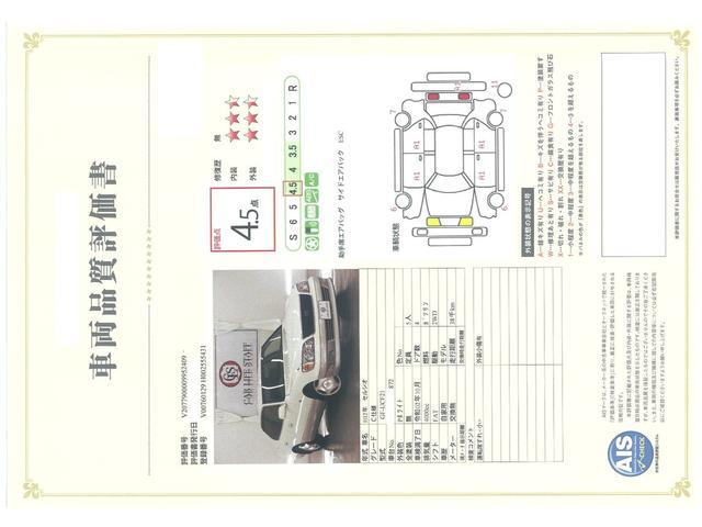 C仕様 後期モデル 社外フロントリップ エアサス キセノンH(2枚目)